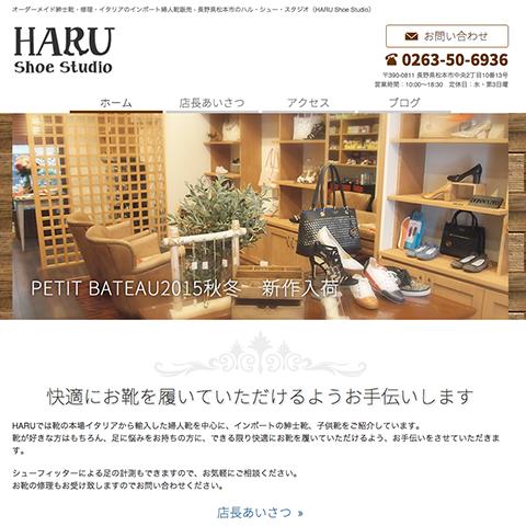 HARU Shoe Studio様
